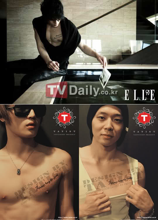 Big Bang 39s GDragon B2ST 39s Yong Junhyung and Park Jaebeom have tattoos